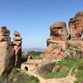 An Overnight Trip to Belogradchik